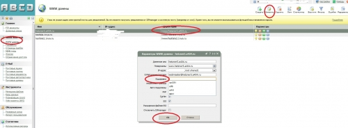 Optimising sql server for vmware vcenter